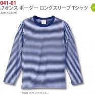 4.7オンス ボーダーロングスリーブTシャツ