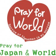 PRAY for Japan and the World