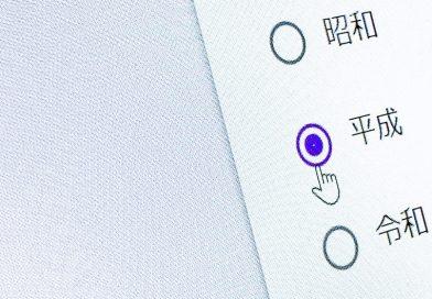 Contact Form 7 バージョン5.4においてrecaptchaを特定のページのみ表示させるコードが動かなくなる事情を確認